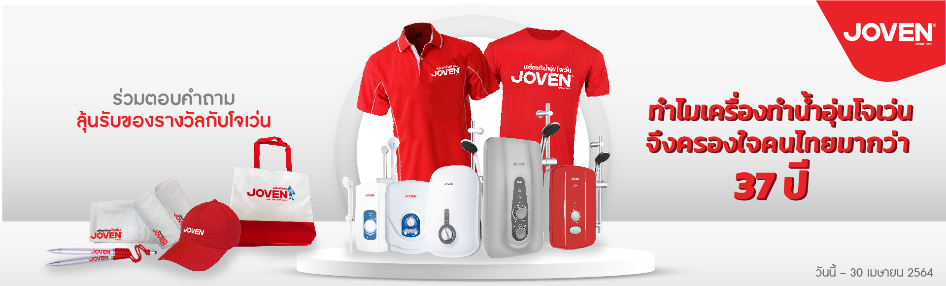 event joven 2021-01
